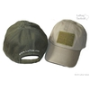 Image of Hat / LaRue Tactical Cap with Velcro Patch Front
